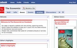 Economist-500